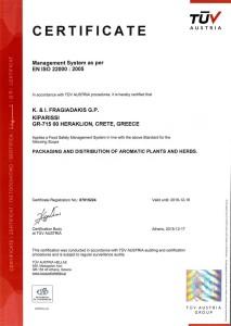haccp-CERT_iliostasio_22000-en