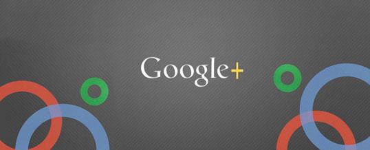Νέο προφίλ στα Social Media. Δείτε το Google+ Iliostasio